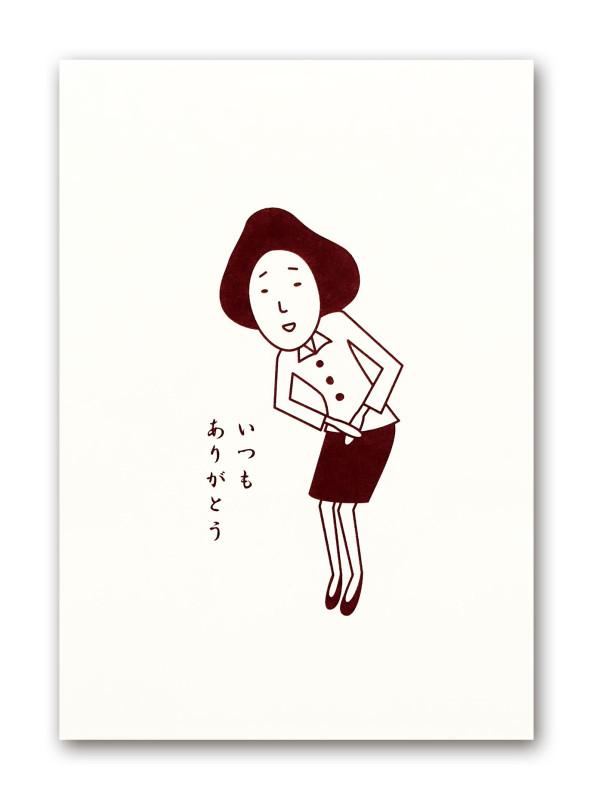 kobukuro_OLsan
