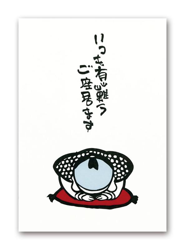 kobukuro_fukusuke