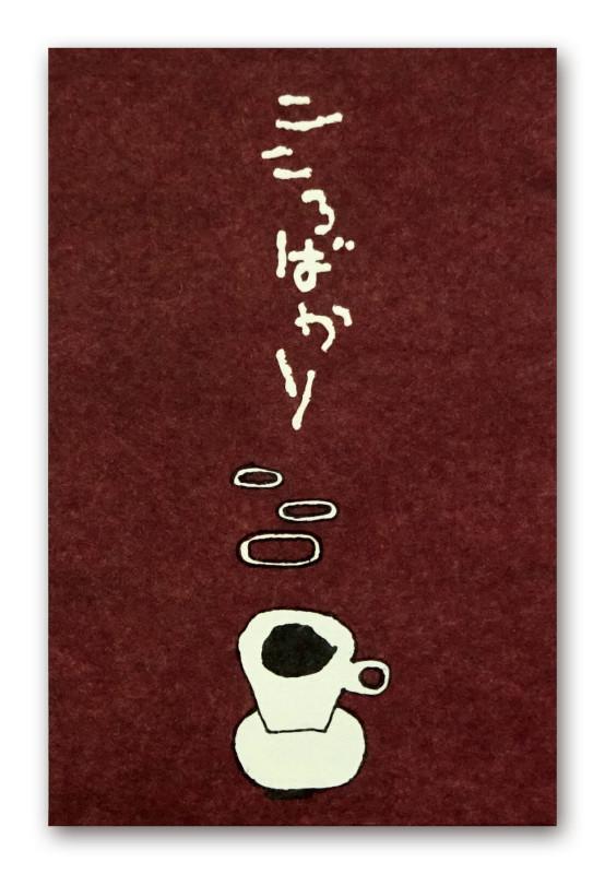tamokuteki_pochi_coffee