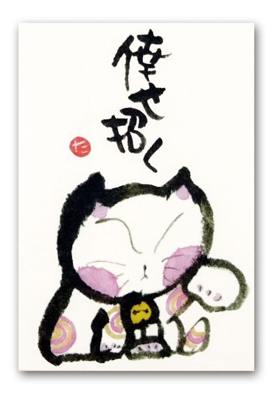 tamokuteki_pochi_shiawase_maneku
